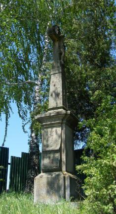 Mirošovský kříž